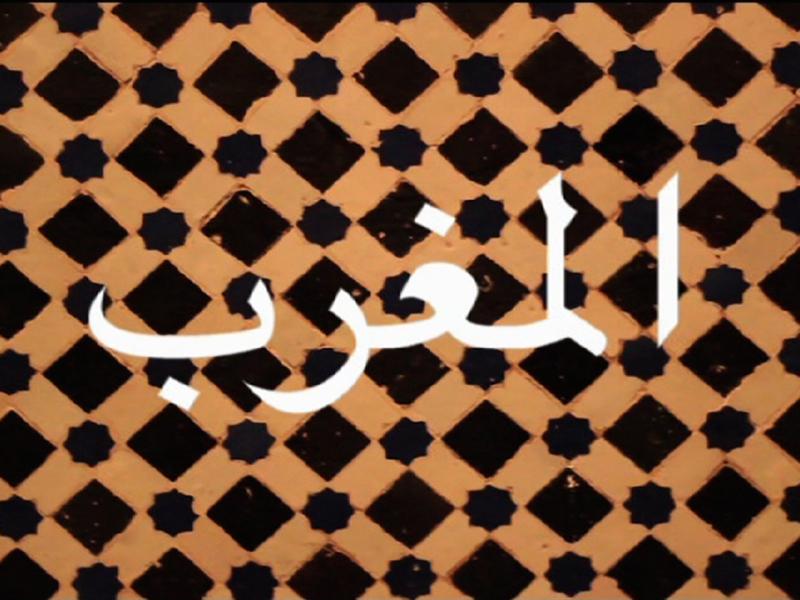 morocco_thumbnail